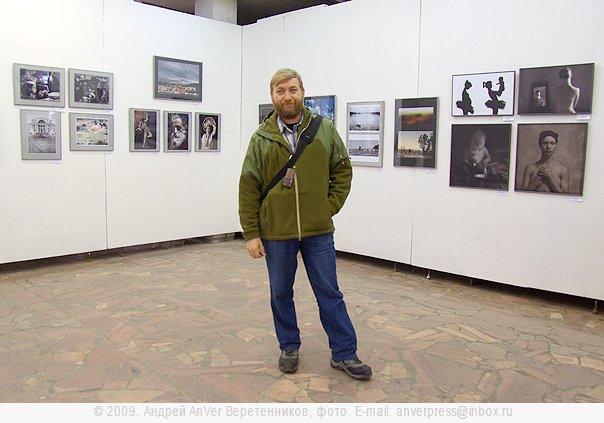 Андрей Веретенников фотошкола в Набережных Челнах