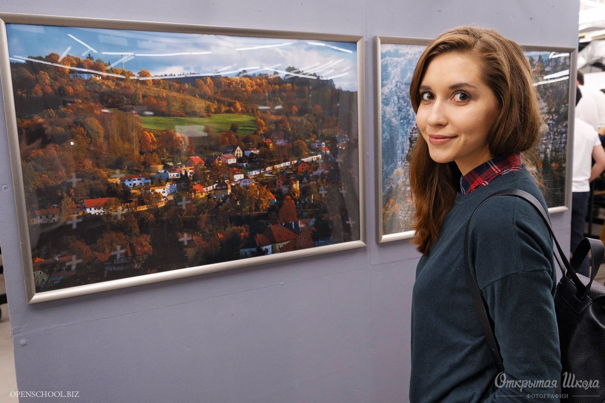 выставка чехия