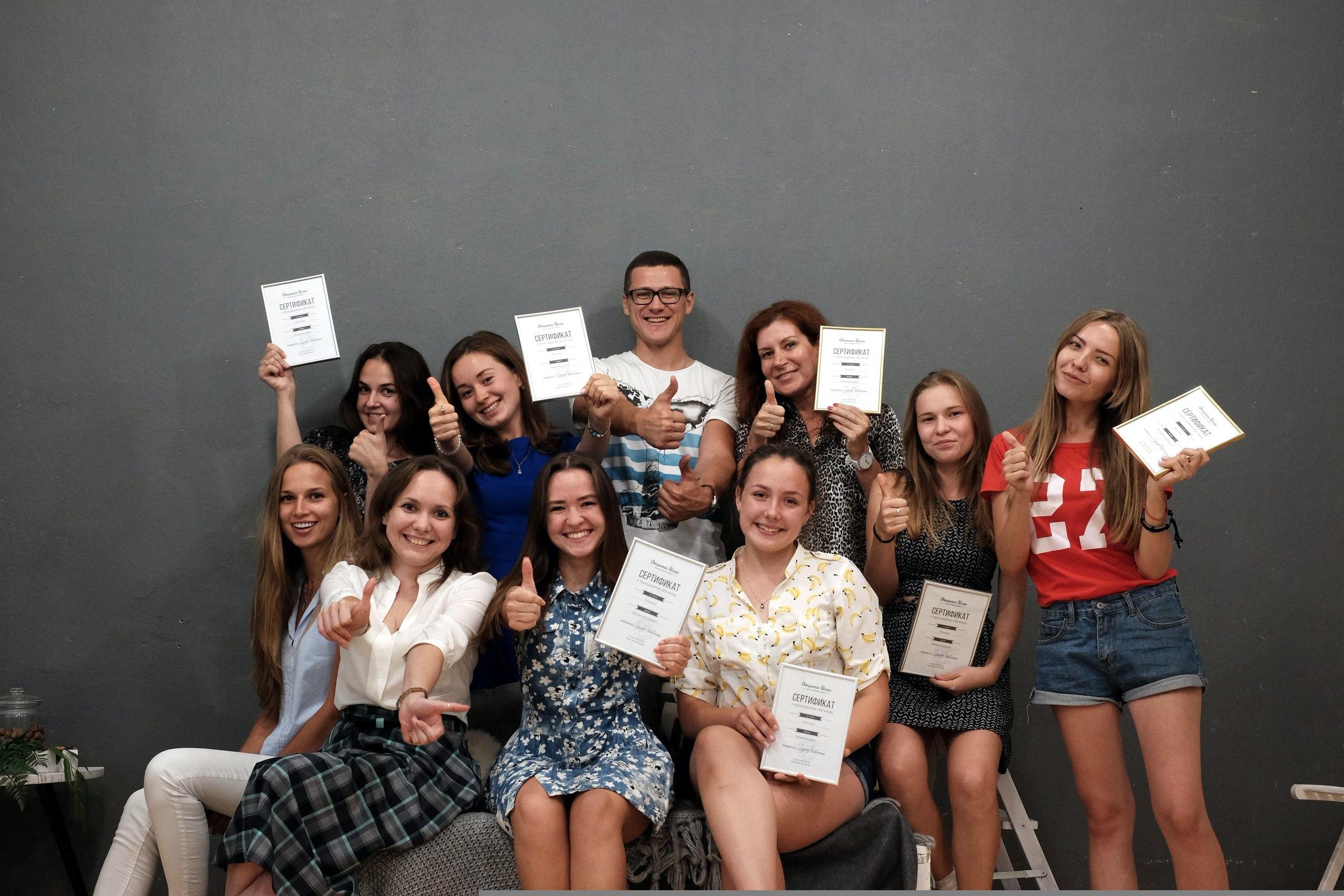 Отзывы учеников фотокурса для новичков «Фотостарт» — август 2016