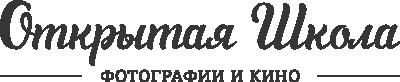 фотошкола в казани Олега Самойлова