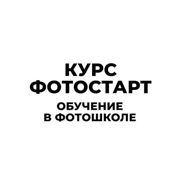 Фотомарафон #МойТатарстан